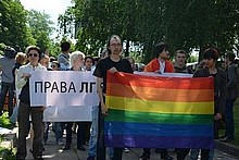 Gay_Pride_Kiev_Ukraine_2013_220