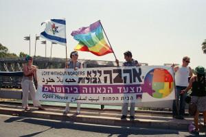 Pride Jerusalem
